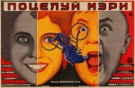 <i>A Kiss from Mary Pickford</i> (1927): Soviet and American cinemas in dialogue