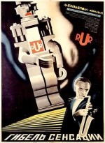 Metropolis <i>á la</i> Marxism-Leninism:  <i>Loss of Sensation (The Robot of Jim Ripl)</i> (1935)