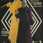 Opium on screen: a portrait of religion in Soviet and Russian cinema, part I (1918-1937)