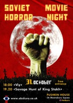 OBSKURA FILM EVENT: Soviet Horror Movie Night comes to London