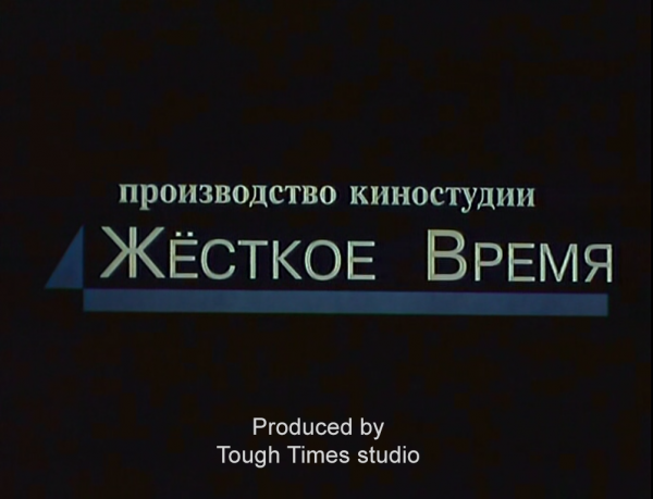 titles1