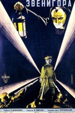 """The first Ukrainian film"": Dovzhenko's <i>ZVENYHORA</i> (1927) at SSEES 100 Film Festival"